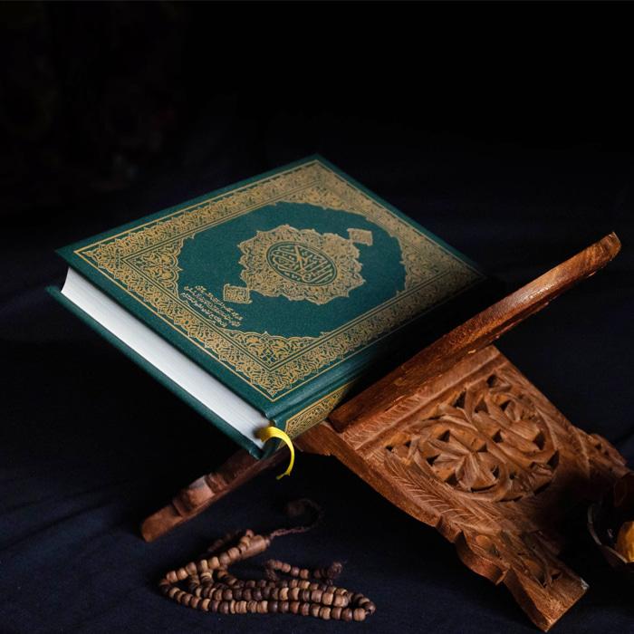 Dars of Qur'an