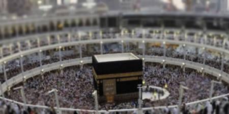 Delaying Hajj