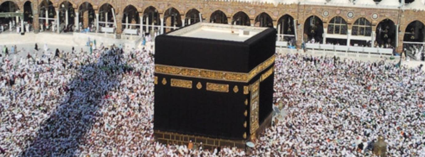 Two Points of Neglect During Hajj