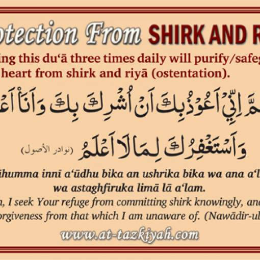Du'ā for Protection from Shirk and Riyā