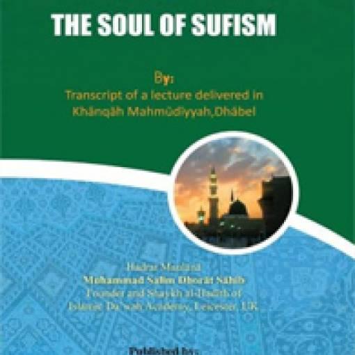 The Soul of Tasawwuf