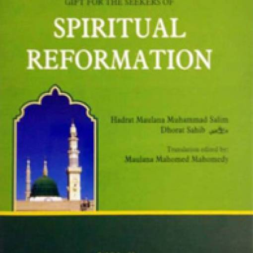 A Precious Gift for the Seekers of Spiritual Reformation