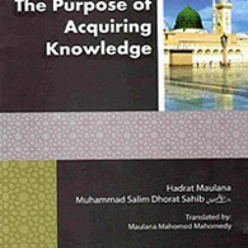 The Purpose of Acquiring Knowledge