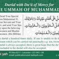 Special Du'ā for the Ummah