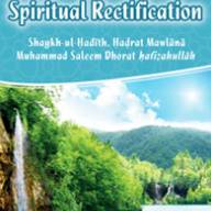 An Easy Prescription for Spiritual Rectification