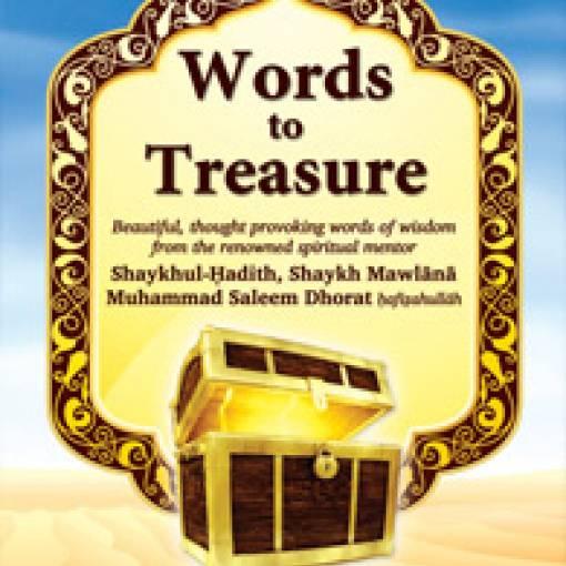 Words to Treasure