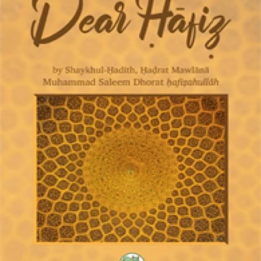 Dear Hāfiz