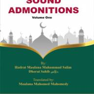 Sound Admonitions (Volume 1)