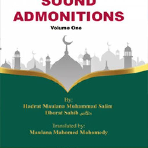 Sound Admonitions (Volume 1)
