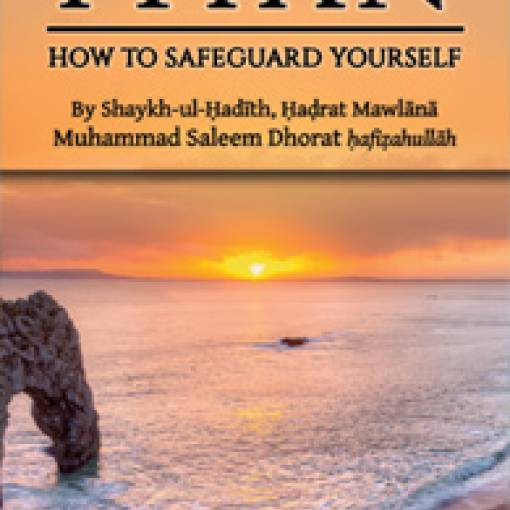 Fitan - How to Safeguard Yourself