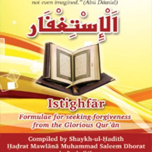 Istighfār: Formulae for Seeking Forgiveness from the Glorious Qur'ān