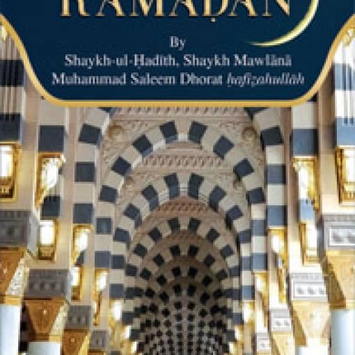 Profit from Ramadhān