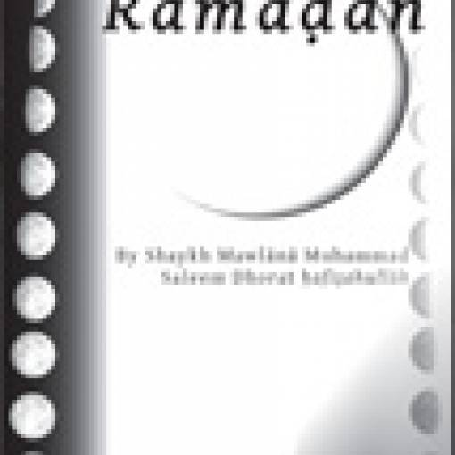 Guidelines for the Month of Ramadhān