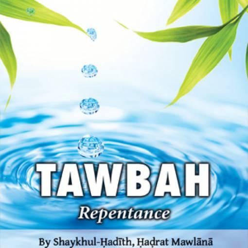 Tawbah - Repentance
