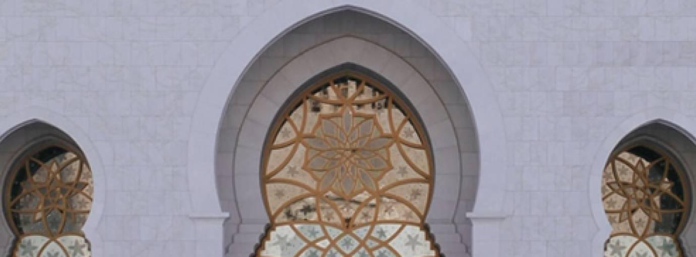 Love for the Masājid