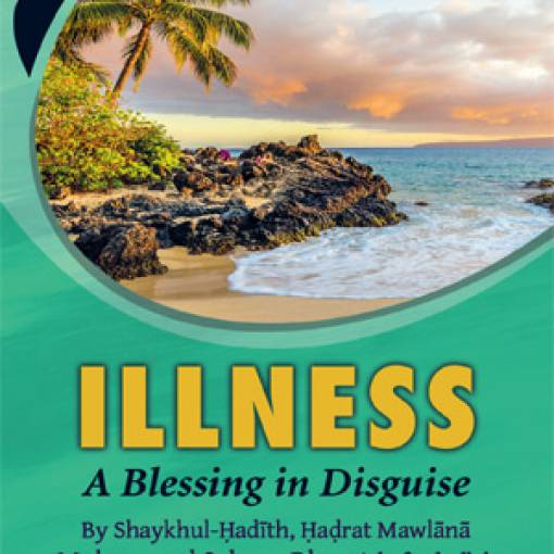 Illness - A Blessing in Disguise