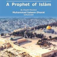 Sayyidunā 'Īsā 'alayhis salām - A Prophet of Islām