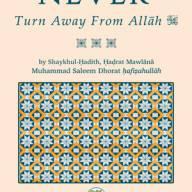 Never Turn Away from Allāh