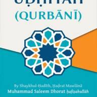 Udhiyah - Qurbānī