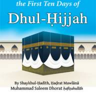 Significance of the First Ten Days of Dhul-Hijjah