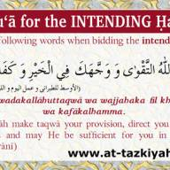 Du'ā for the Intending Hajī