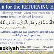 Du'ā for the Returning Hajī