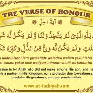 The Verse of Honour