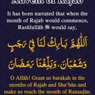 Du'ā Upon the Advent of Rajab