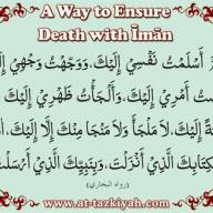A Way to Ensure Death with Īmān