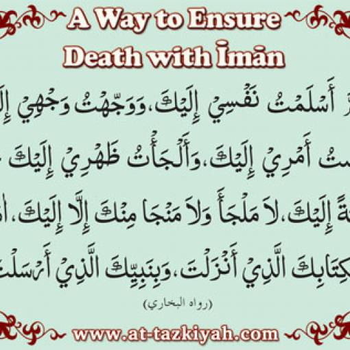 A Way to Ensure Death with Īmān