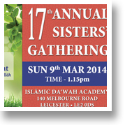 4 Avenues of Success [17th Annual Sisters' Gathering] (09/03/14)