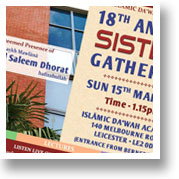 Success Lies in Taqwā [18th Annual Sisters' Gathering] (15/03/15)