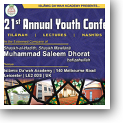 From the Bitter Pill of Taqwā to the Sweet Pill of Taqwā [21st Annual Youth Conference] (02/03/14)