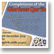 Completions of the Glorious Qur'ān - Awlād kī Kāmyābī kā Rāz (06/12/14)