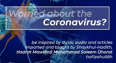 Worried About Coronavirus